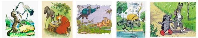 виды басни, какие есть басни, картинки к басням, животные в баснях