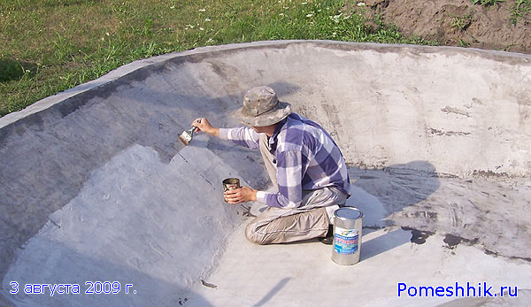 Как сделать бетон водостойкий 478