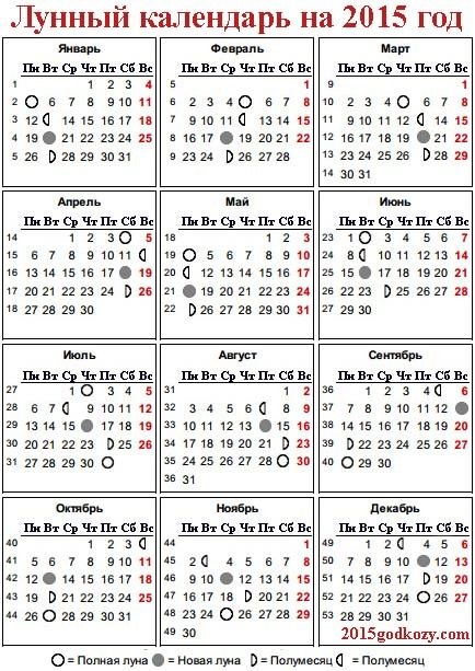 Календарь для поста мусульман в москве