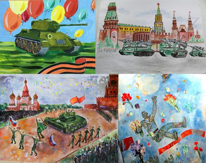 Как нарисовать День Победы