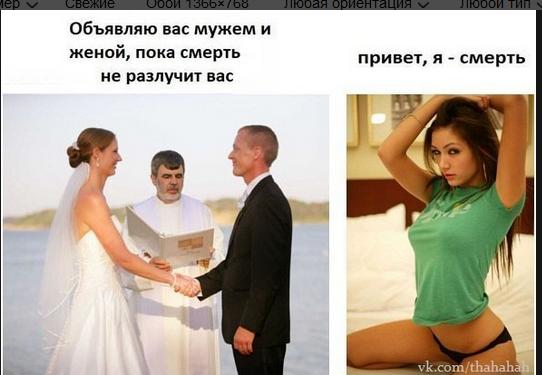 kakoe-porno-mozhno-posmotret-s-zhenoy
