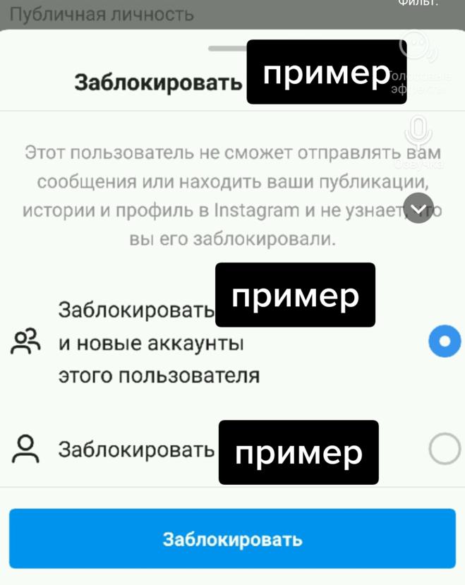вход через инстаграм