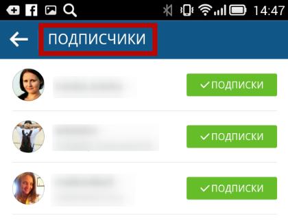 Как сделать чтобы было больше подписчиков в инстаграмме 377