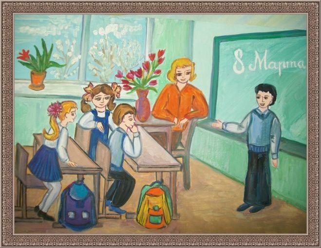 Конкурс рисунков я школьник