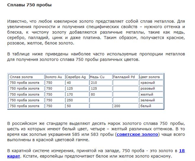 Цены приведены в рублях и гривнах, но думаю, что не составит труда  перевести по курсу в доллары. c53a85f08c9
