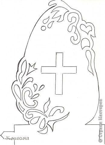 Яйца поделка с ребенком 942