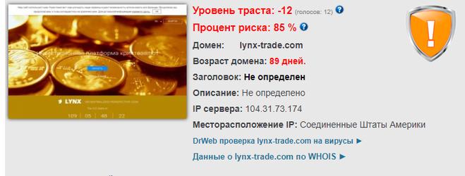 Бенатекс бинарные опционы официальный сайт вход-8