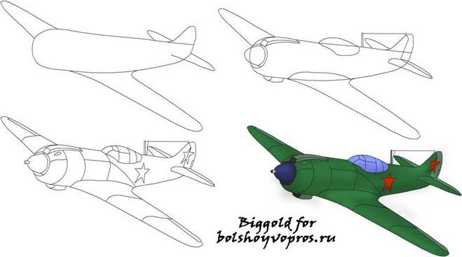 схема рисования самолета