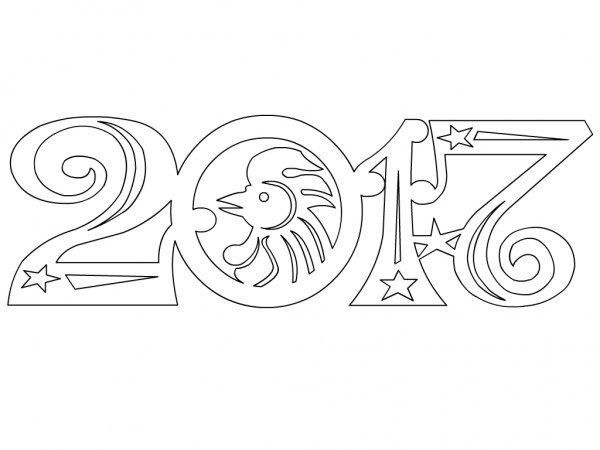 Украшения на новый год на окна из бумаги трафареты 2017