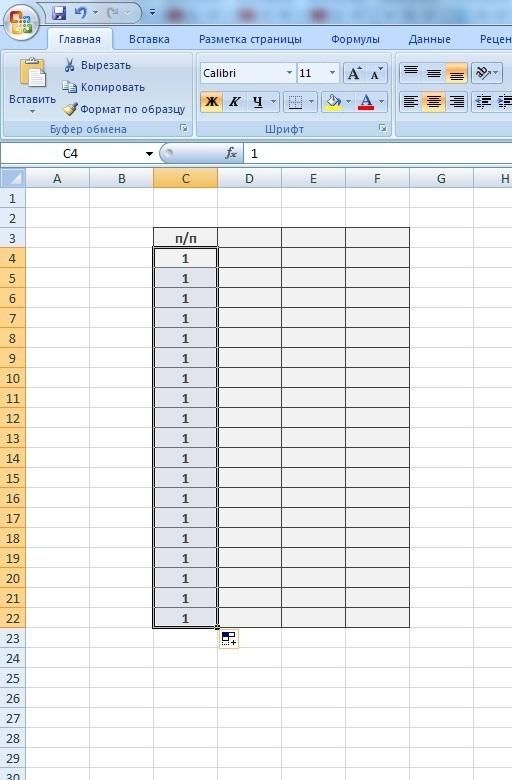 Как в excel сделать автоматический нумерация 811