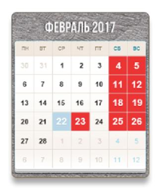 Лунный календарь до 2038 года