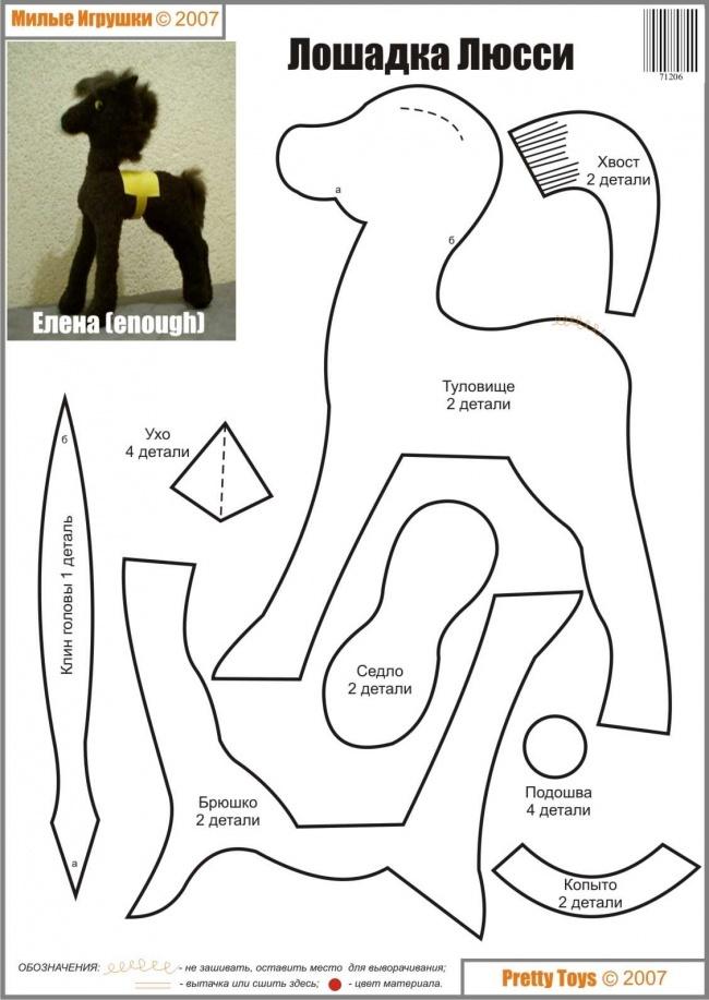 Пневмосистема полуприцепа шмитц схема фото 9