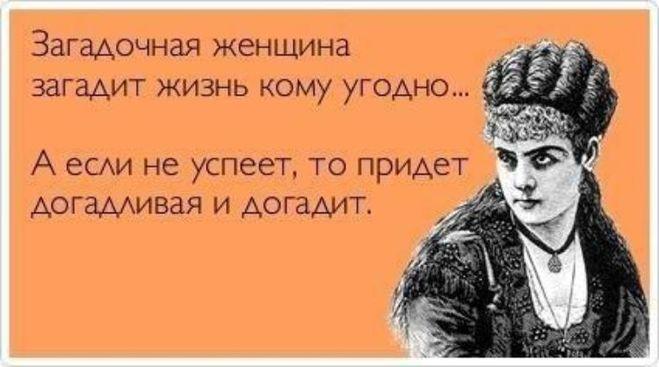 smotret-onlayn-porno-zhenshini-s-visyachey-grudyu