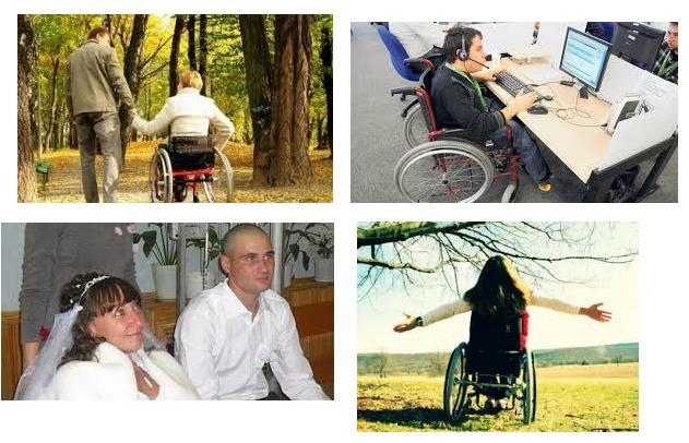 есть ли сайты знакомств для инвалидов
