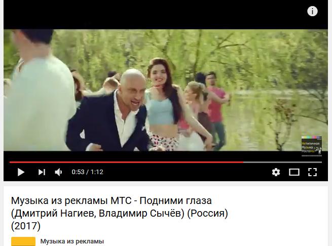 есть слова песни подними глаза дмитрий нагиев учреждения Челябинска