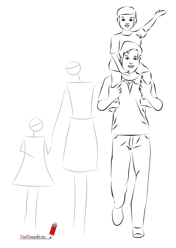 Как нарисовать папу карандашом поэтапно папу