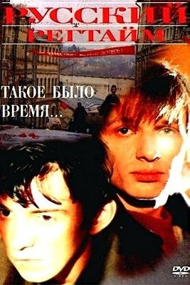 """""""Русский регтайм"""", Евгения Симонова"""