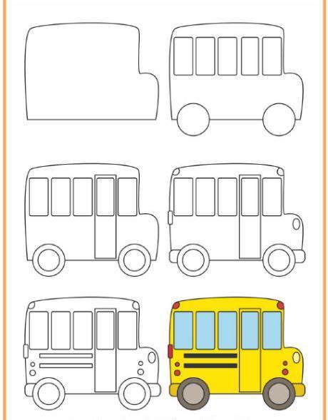 Как нарисовать автобус на схеме