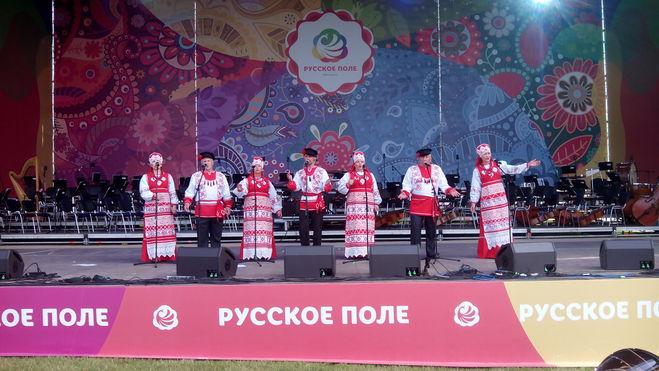 Фестиваль славянского искусства Русское поле