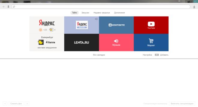 обновлялка страниц в яндекс браузере оправдано поручить