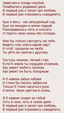 Стих я бы век мог смотреть на тебя