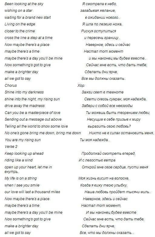 текст на английском языке для начинающих детей