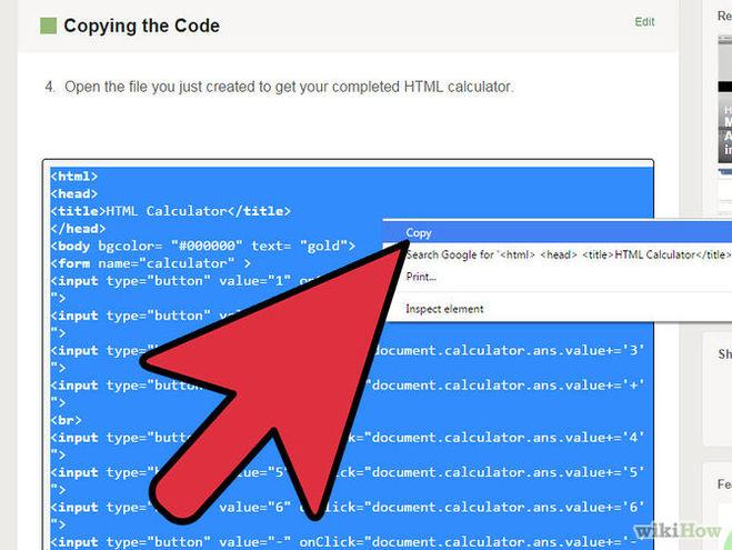 Как создать калькулятор на HTML и JavaScript?