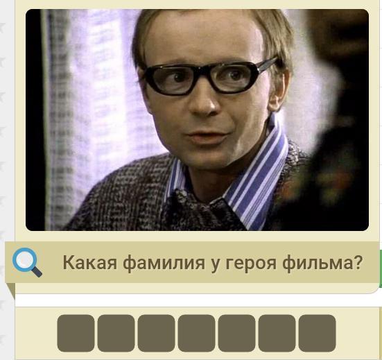 игра кавказская пленница 2021 года