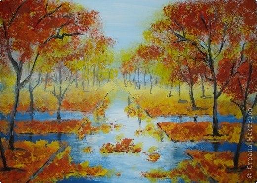 Пейзаж леса осеннего