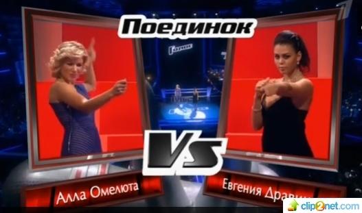 Поединки. Евгения Дравина vs Алла Омелюта. Кто победитель? Где смотреть?