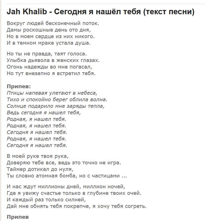 джах халиб 7 дней аккорды очень комфортное, умеренно