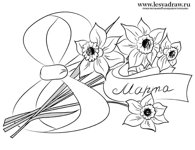 Рисунки карандашом на 8 март маме