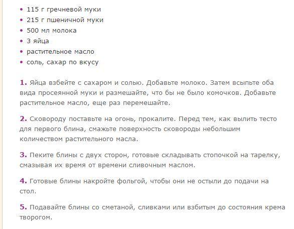 Свадьба Ани Рудневой и Паши Сердюка состоялась 21 24