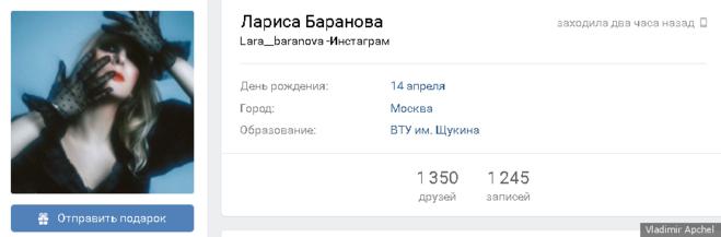 актриса Лариса Баранова лучшие фото, как связаться с актрисой Ларисой Барановой, Лиля из Универа контакты