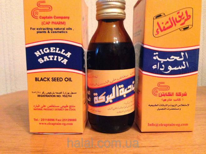 Как приготовить масло с черным тмином в домашних условиях