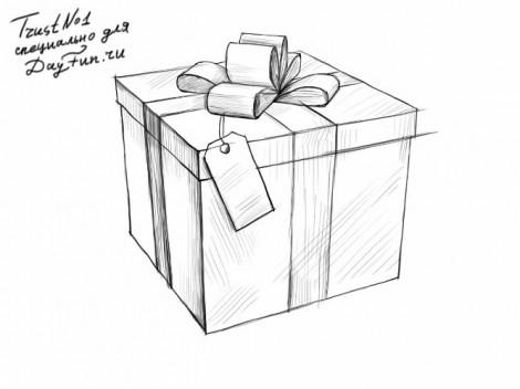 Подарок нарисовать