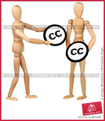 """Два манекена с логотипами """"СС"""""""