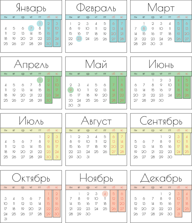 2017 год весенние школьные каникулы
