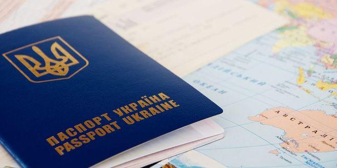 загранпаспорт Украина