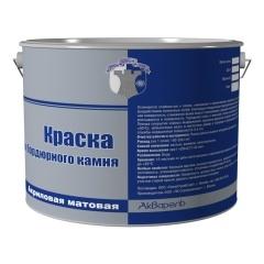 Чем покрасить фундамент? Какой краской лучше покрасить бетонный фундамент?
