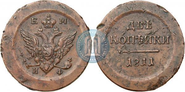 Сесино половина этой старинной монеты а чентезимо распечатать деньги тенге