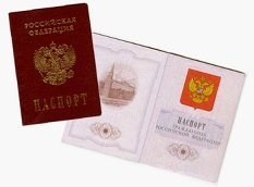 Замена паспорта в 45 лет - какие документы необходимо предоставить и куда?