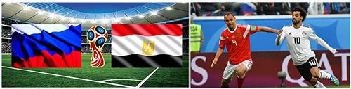 ЧМ-2018 по футболу матч Россия-Египет