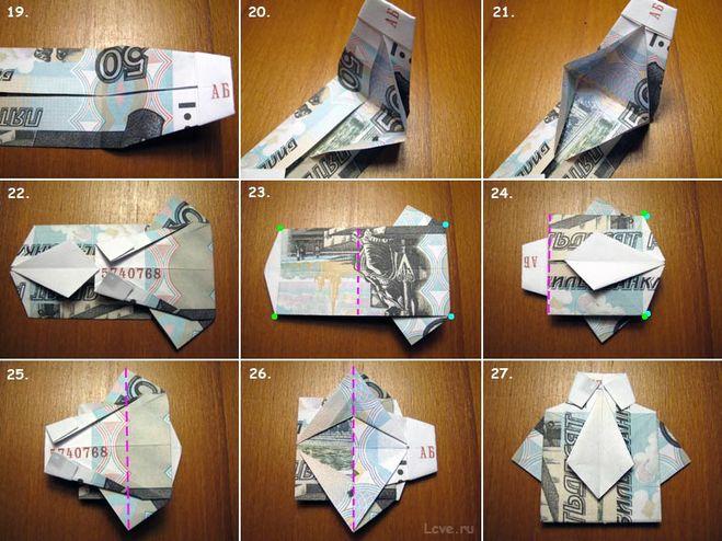 Оригами - схемы оригами из бумаги 98