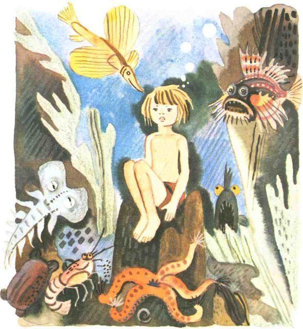 Рисунок на рассказ евсейка