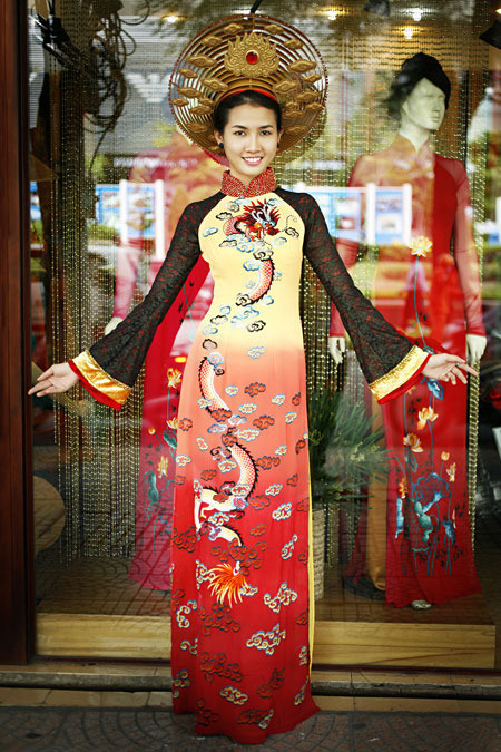 Женский национальный костюм вьетнама