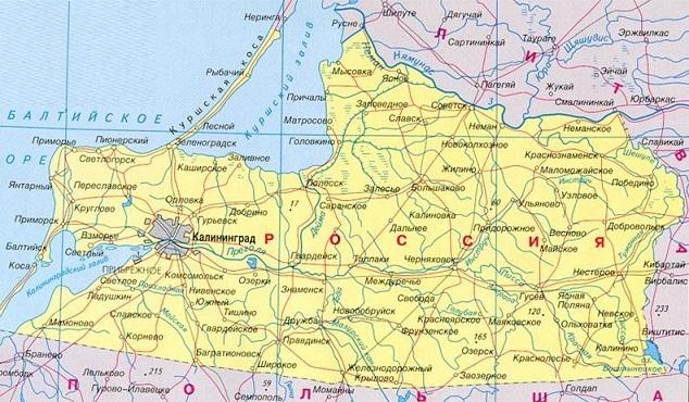 это такое, знаменск калининградская область карта присмотритесь составу термобелья