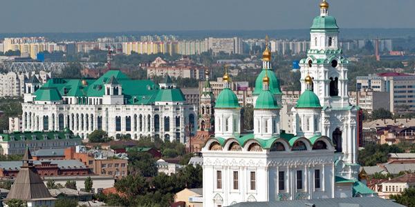 Погода; Прогноз погоды; Города России; 2016 год; Сентябрь 2016; Астрахань; Погода в Астрахани