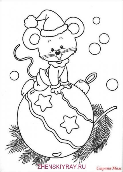 вытынанки мышь