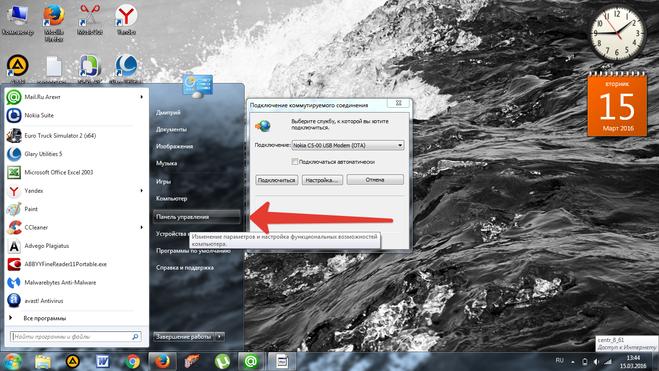 Как сделать windows 7 с обновлениями